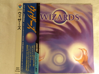 Wizards___Same_51d82036d3328.jpg